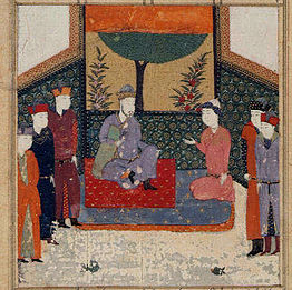 Attar and his disciples Poetry